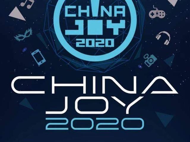 ChinaJoy 2020今日开幕:5G云游戏、汉服、直播成新宠